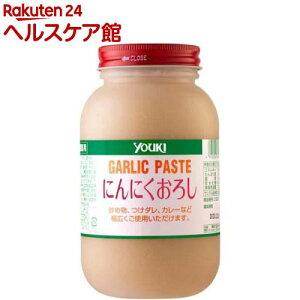 ユウキ食品 業務用 にんにくおろし(1kg)【spts4】【slide_c3】