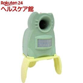ガーデンバリアミニ GDX-M(1台)【ガーデンバリア】