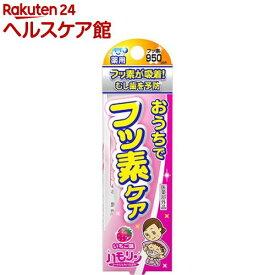 ハモリン いちご味(30g)【more20】