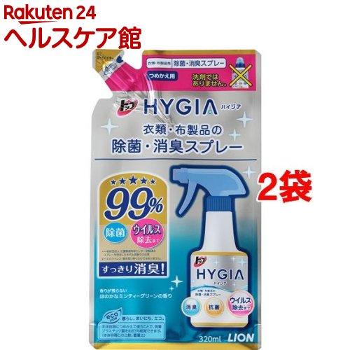 トップ ハイジア 除菌・消臭スプレー つめかえ(320mL*2コセット)【ハイジア(HYGIA)】
