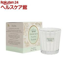 トッカ キャンデリーナ ジュリエッタの香り(85g)【TOCCA(トッカ)】