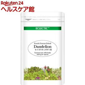 ECLECTIC(エクレクティック)INSTITUTE セイヨウタンポポ Ecoパック(45カプセル)【ECLECTIC(エクレクティック)】