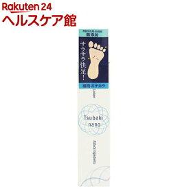 椿なの フットケアローション(50ml)【椿なの】