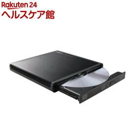 ロジテック アンドロイドDVD再生ドライブ ブラック LDR-PMH8U2PBK(1コ入)【ロジテック(Logitec)】