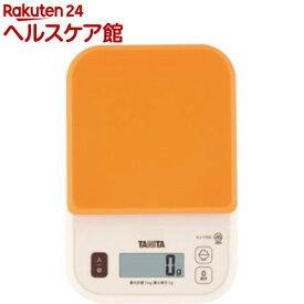 タニタ デジタルクッキングスケール KJ-110S-OR(1コ入)【タニタ(TANITA)】