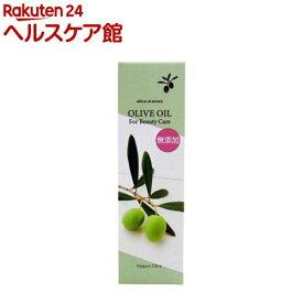 オリーブマノン 化粧用オリーブオイル(200mL)【オリーブマノン】