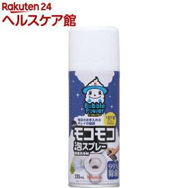 アイリスオーヤマ モコモコ泡スプレー BP-MA335(335mL)【アイリスオーヤマ】