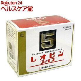 【第3類医薬品】レオピンファイブw(60ml*4コ入)【レオピン】