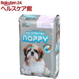 ネオ・オムツ Nappy M(14枚入)【ネオ・ルーライフ(NEO Loo LIFE)】