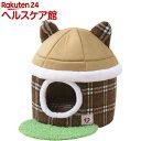 お庭付き猫ハウス ブラウン(1コ)