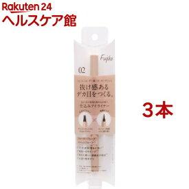 フジコ 仕込みアイライナー 02 琴線ピンク(0.5g*3本セット)【Fujiko(フジコ)】