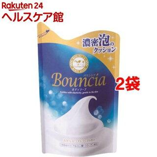 バウンシアボディソープ清楚なホワイトフローラルの香り詰替用