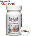 ノバスコシアオーガニックス 鉄分+ビタミンC ベジ鉄ブレンド(350mg*60粒入)【ノバスコシア】