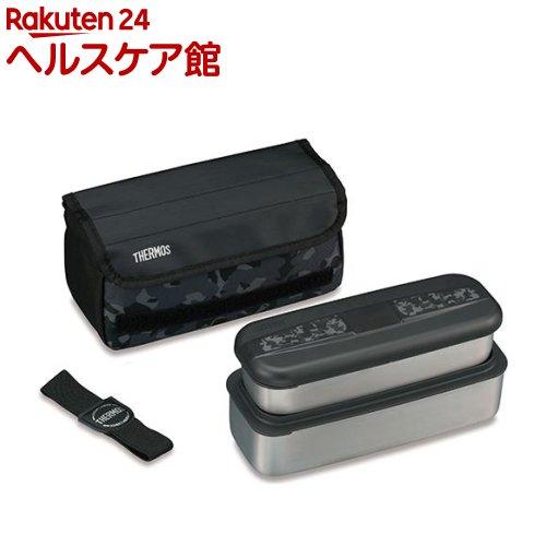 サーモス フレッシュランチボックス DSD-1102W CM カモフラージュ(1コ入)【サーモス(THERMOS)】