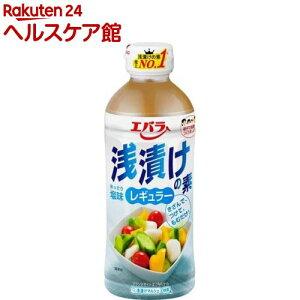 エバラ 浅漬けの素 レギュラー(500ml)【エバラ】