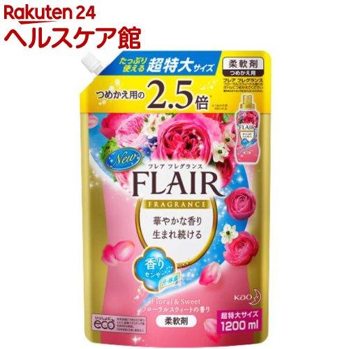 フレア フレグランス フローラル&スウィート つめかえ 超特大サイズ(1.2L)【フレア フレグランス】