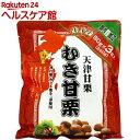むき甘栗(80g*3袋入)