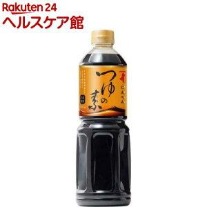 つゆの素(1L)【spts4】