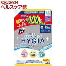 トップ ハイジア 洗濯洗剤 液体 つめかえ用 特大増量(1400g)【ハイジア(HYGIA)】