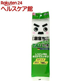 激落ちパパ S-693(1コ入)【more30】【激落ち(レック)】