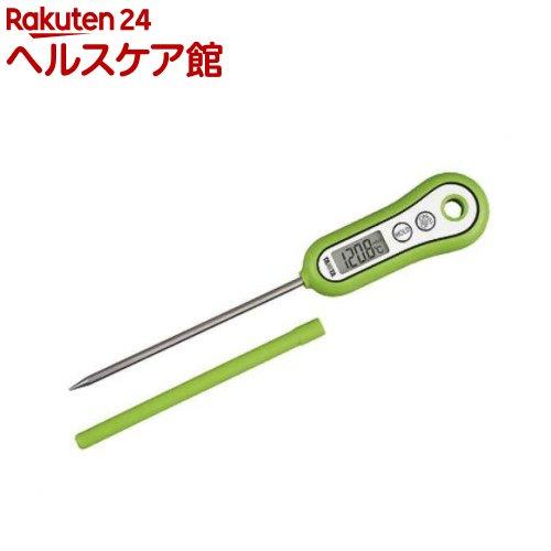 タニタ 料理用デジタル温度計 TT-533-GR グリーン(1コ入)【タニタ(TANITA)】