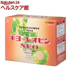【第3類医薬品】キヨーレオピンNEO(60mL*4本入)【キヨーレオピン】
