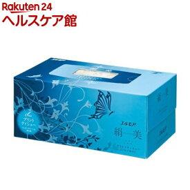 エルモア 絹美(kinubi)スタイリッシュブルー(400枚(200組))【エルモア】
