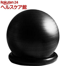 La.VIE リング付ジムボール 姿勢よしお(1個)【ラヴィ(La.VIE)】