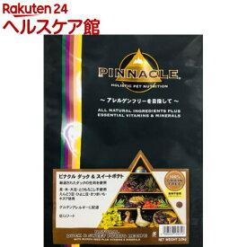 ピナクル ダック&スイートポテト(2kg)【ピナクル】[ドッグフード]
