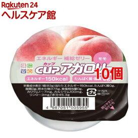 キッセイ カップ アガロリー モモ(83g*10コセット)【キッセイ】