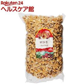 アリサン 有機くるみ(生)(1kg)