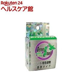 鳥用忌避剤 ディフェンスメル 固形 ハト用(1コ入)