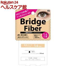 FD(エフディ) ブリッジファイバーII ヌーディ 1.4mm(100本入)【FD(エフディ)】
