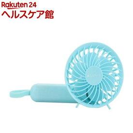 Lunon R2 ハンディーファン ブルー(1台)【ルノン(Lunon)】