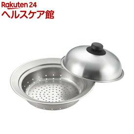 美味彩菜 お鍋にのせて使う蒸しプレート フタ付 20-22cm SJ2631(1個)