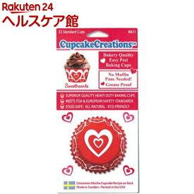 カップケーキクリエイション スタンダード スウィートハート SI8831(32枚入)【カップケーキクリエイション】
