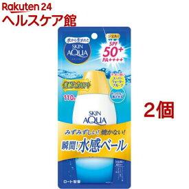 スキンアクア スーパーモイスチャージェル(110g*2個セット)【スキンアクア】