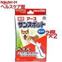 薬用 アース サンスポット 中型犬用(1.6g*3本入*2コセット)【サンスポット】