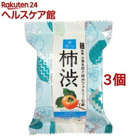 薬用 ファミリー柿渋石けん(80g*3コセット)【more20】