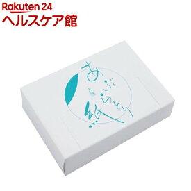 あぶらとり紙 天然 白紙 業務用 フェイスケア FA-271(1000枚入)