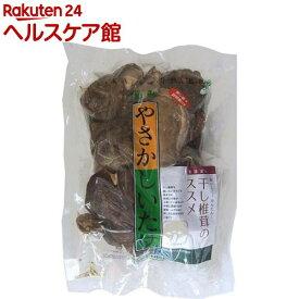 やさか干し椎茸・込み(カケ・小粒)(100g)【やさか】