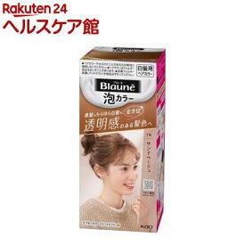 ブローネ 泡カラー 1N ナチュラリーベージュ(1セット)【ブローネ】