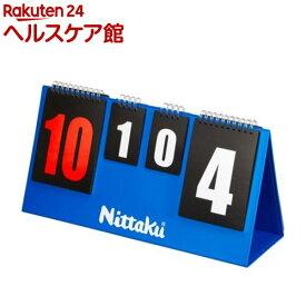 ニッタク 卓球用品 JL COUNTER(JLカウンター) NT3731(1個)【ニッタク】