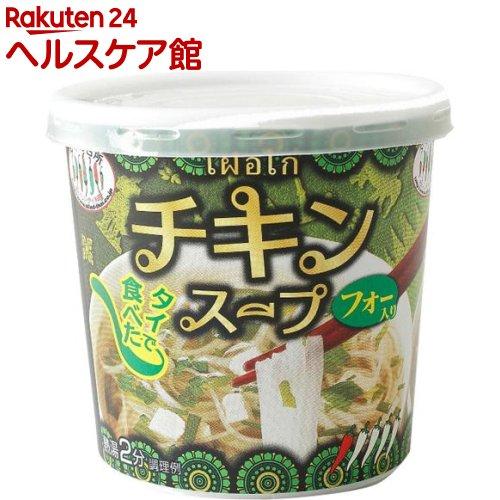タイの台所 タイで食べたチキンスープ フォー入り(16g)【タイの台所】