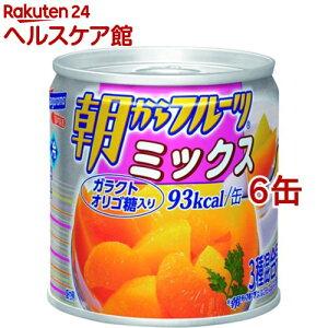 朝からフルーツ ミックス(190g*6コ)【朝からフルーツ】[缶詰]