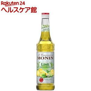 モナン コーディアルライム果汁(700ml)【モナン】