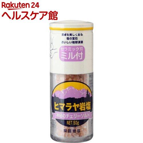 木曽路物産 ヒマラヤ岩塩 ミル付(60g)