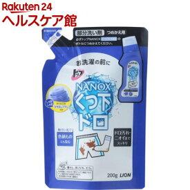トップ ナノックス 部分洗い剤 ドロ用 つめかえ用(200ml)【more30】【トップ】