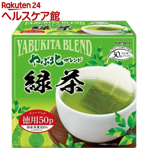 やぶ北ブレンド緑茶ティーバッグ(2g*50袋入)