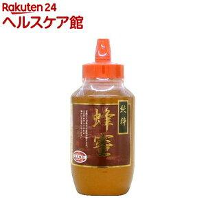 梅屋ハネー 純粋はちみつ(1kg)【梅屋ハネー】